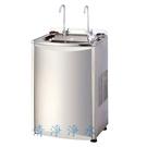 [ 家事達 ] CW- 豪星牌HM-1001 冰熱飲水機 超值價 熱水 4公升/冰水 3公升