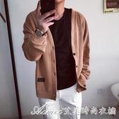 外套 MRSUN新款韓版純色OV寬鬆針織衫 時尚休閒V領百搭開衫毛線衣男潮 艾美時尚衣櫥