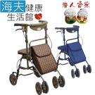 【海夫健康生活館】老人當家 SHIMA 島製作所 Forte 銀髮購物車 大 褐色SF029-BR(D0181-02)