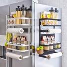 廚房冰箱磁吸置物架側面收納盒磁鐵壁掛式調料架子側保鮮膜袋掛架  【端午節特惠】