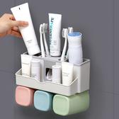 浴室 收納置物架 洗漱架 無痕貼 擠牙膏器 漱口杯 北歐風 三杯組 多功能牙刷架【Q132】生活家精品