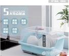裝碗筷收納盒放碗碟瀝水架廚房用品收納箱家用大全置物架台面碗櫃 (橙子精品)