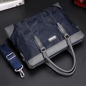 男士包包手提包商務公文包電腦背包包休閒牛津布斜背包側背包男包 貝芙莉