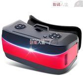 VR眼鏡紅魔vr一體機虛擬現實3d眼鏡頭戴式高清影院ar頭盔游戲機無需手機 數碼人生igo
