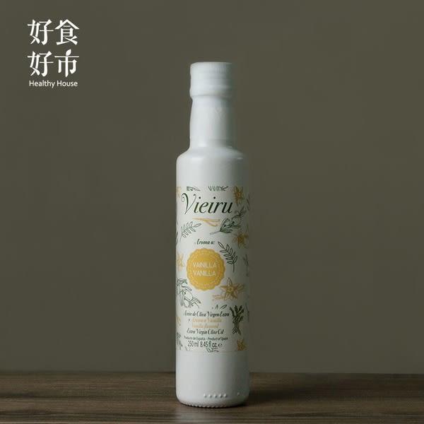 西班牙特級初榨風味橄欖油 (橙)
