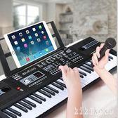 61鍵金色年代初學習電子琴兒童多功能成人教學小鋼琴寶寶益智玩具   XY3279  【KIKIKOKO】