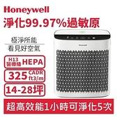 美國 Honeywell InsightTM HPA-5350WTW 空氣清淨機