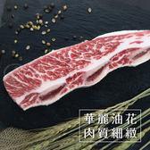 美國1855黑安格斯熟成帶骨牛小排10包組(150公克/片)