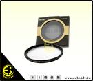 ES數位館 NiSi超薄 82mm XD-W MCUV 防水 雙面16層 超極鍍膜保護濾鏡