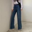高腰深色牛仔褲女2020新款韓版學生褲子直筒褲寬鬆顯瘦寬管褲長褲 【草莓妞妞】
