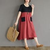 依多多 韓版格子拼接連身裙 3色(M~2XL)