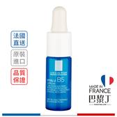 La Roche-Posay 理膚寶水 B5彈潤修復精華 10ml【巴黎丁】