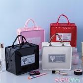 化妝包 化妝包ins風網紅女大容量多功能簡約便攜化妝品收納包防水洗漱袋 愛麗絲