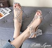 羅馬涼鞋女夏季女鞋2021新款百搭時尚女士水晶透明粗跟高跟鞋中跟 范思蓮恩