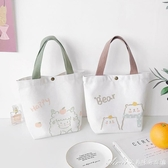 購物收納袋新款日繫小清新飯盒便當包女生手提包帆布包 快速出貨