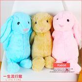 《現貨》彩漾兔 兔子 絨毛 娃娃 38cm 玩偶 療癒 抱枕 生日禮物 D01632