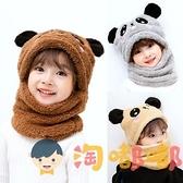 兒童圍脖一體可愛男女童小熊珊瑚絨護耳帽套頭帽子【淘嘟嘟】