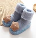 學步鞋 春款0加厚保暖軟底男女寶寶學步鞋襪加絨冬季棉鞋子1歲【快速出貨八折鉅惠】