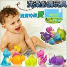 洗澡玩具  噴水恐龍【JJ0014】