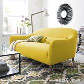 簡約現代小戶型整裝弧形兩人極有家北歐黃色拆洗雙人三人布藝沙發 igo「潔思米」