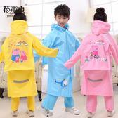 花瓣雨兒童雨衣女童男童幼兒園寶寶雨衣充氣帽檐書包位兒童雨披
