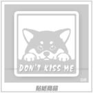 【愛車族購物網】DON'T KISS ME 柴犬貼紙 11.5×11.5cm