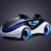科幻兒童電動車 四輪帶遙控寶寶嬰兒可坐玩具車 小孩電動童車汽車 WE1013『優童屋』