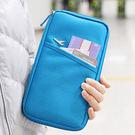 創意生活 時尚純色 多功能護照夾