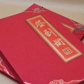 珠光燙金 婚禮簽名冊 商務簽到本 嘉賓題名冊 簽名薄 會議簽到本  極有家