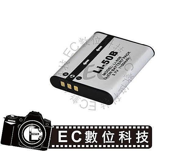 【EC數位】nikon S100 S4150 S4400 S3100 S6600 S2600 專用充電器 en-el19