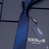 真絲領帶男正裝商務休閒窄韓版新郎結婚領帶桑蠶絲6cm禮盒裝黑藍 韓國時尚週
