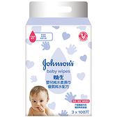 嬌生嬰兒潔膚柔溼巾100片*3包(組)【愛買】