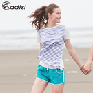 【下殺499】ADISI 女素面抗UV速乾海灘褲AP1711015 (S~2XL) / 城市綠洲專賣(UV50+、超撥水、抗汙抗油)