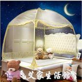 蚊帳1.8m床1.5雙人家用2.2m加密加厚1.2米床igo 艾家生活館