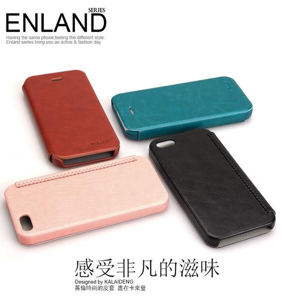 免運 iphone5 英倫系列 蘋果 iphone5 側翻皮套手機外殼 皮套