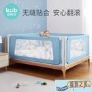 床圍欄嬰兒防摔防護欄床擋板兒童防掉床邊護欄床上兒童床圍【風鈴之家】