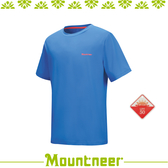 【Mountneer 山林 男 透氣排汗抗UV上衣《寶藍》】21P57-80/透氣/排汗/抗UV/UPF50+/上衣/休閒