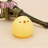 萌萌療癒舒壓捏捏樂 超萌 發洩玩具 軟膠團子 超萌小丁丁 09黃小雞