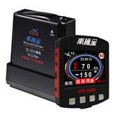 《清倉拍賣!!》【南極星 】GPS-5688 汽車版 衛星測速器 原廠公司貨 彩色液晶 耐高溫防水