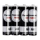 國際牌碳鋅3號電池 4入 NITORI宜得利家居