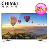 【CHIMEI 奇美】55型大4K HDR智慧聯網液晶顯示器+視訊盒(TL-55R300) 含運不含裝
