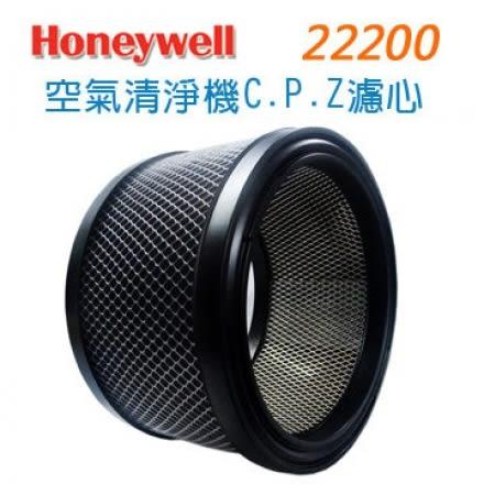 Honeywell 空氣清淨機原廠濾心22200 CPZ適用機型:17450 / 18450