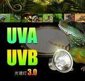 25W 50W  75W uva烏龜曬背燈太陽燈UVB燈陸龜太陽燈爬蟲加熱燈uva加熱燈