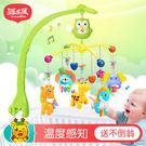 新生嬰兒寶寶床頭鈴0-1歲3-6-12個月音樂旋轉搖鈴益智玩具