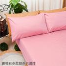 【名流寢飾家居館】新素彩時尚.100%精梳棉.特大雙人床包組.全程臺灣製造