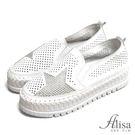 專櫃女鞋 水鑽星星雕花厚底鞋-艾莉莎Al...