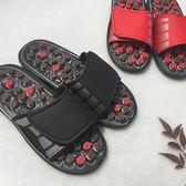 按摩拖鞋男女足底穴位保健拖鞋腳底按摩鞋 按摩鞋 年尾牙提前購