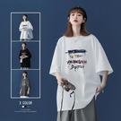 短袖T恤 短袖t恤女設計感小眾寬鬆春夏季體恤上衣白色衣服半袖2021年新款 寶貝寶貝計畫 上新