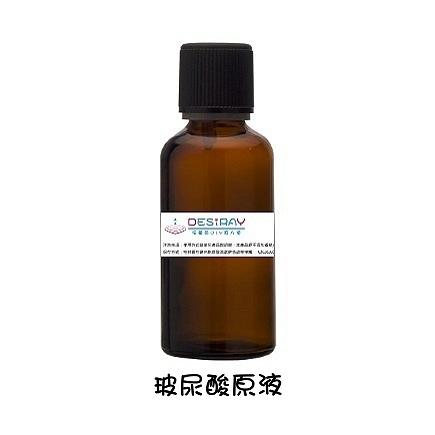 (保濕聖品)玻尿酸原液-30ml