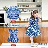 女童連身裙親子母女夏裝公主寶寶裙子兒童裝【時尚大衣櫥】